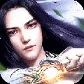 仙灵剑安卓版v1.0.1