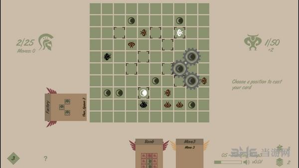Minos Strategos截图0