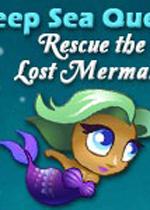 深海冒险:拯救迷失的人鱼(Deep Sea Quest: Rescue the Lost Mermaid)PC硬盘版