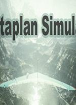 三角滑翔翼模拟器(Deltaplan Simulator)PC硬盘版