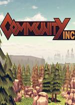 社区股份公司(Community Inc)中文版