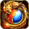 屠龙志安卓版v1.1.1