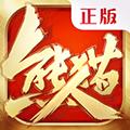 熊猫人安卓版v1.0.12