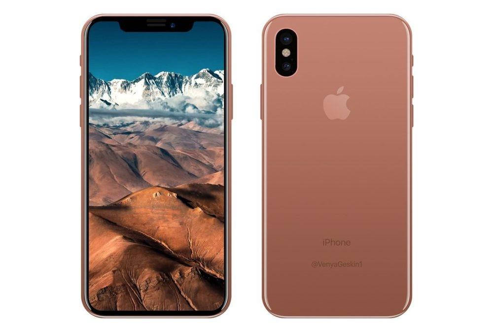 iPhone 8截图2