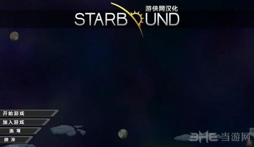 星界边境1