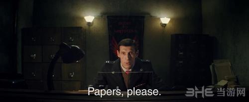请出示证件1