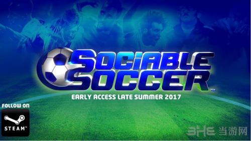 社交足球图片1