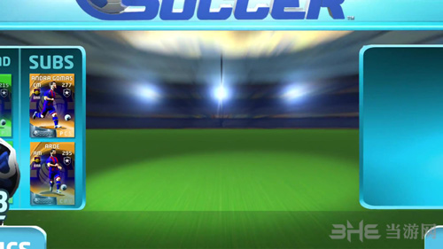 社交足球图片4