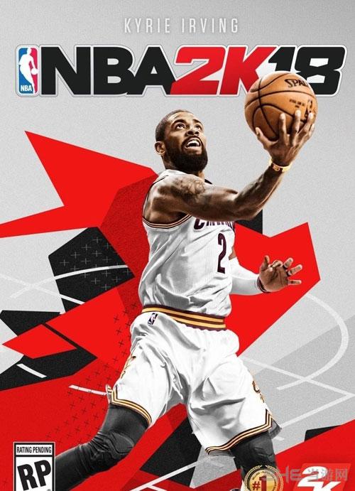 NBA 2K18截图1