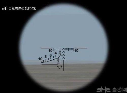 绝地求生VSS测距图片1