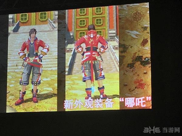 最终幻想14截图3