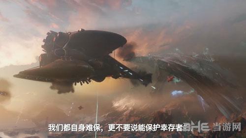 命运2宣传片3