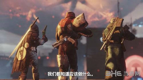 命运2宣传片4