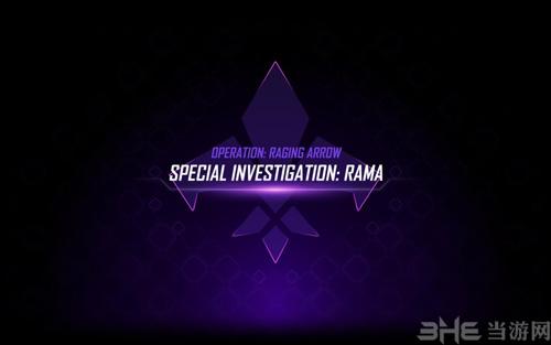 混乱特工RAMA截图2