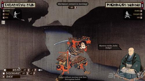Shigatari截图3