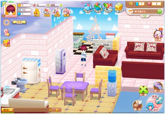 厉害的《皮卡堂3d》高玩的房间可以是这样的哦,因为游戏里有几百上千