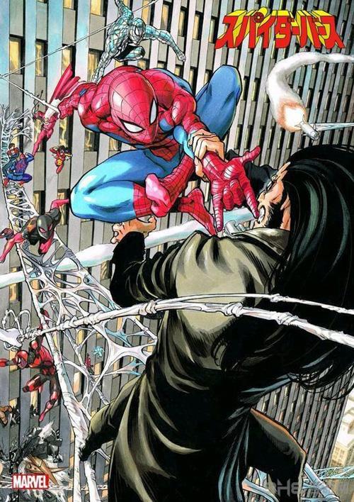 蜘蛛侠:英雄归来截图3