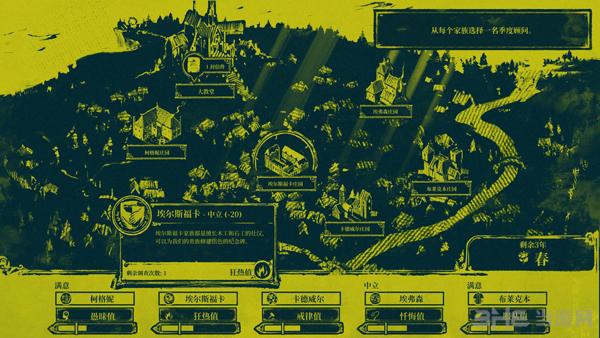 迷雾岛截图1