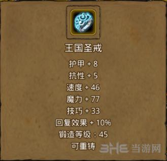新蒲萄京棋牌官网 2