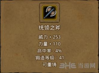 金沙娱乐9159.com 11
