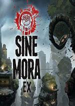 不再犹豫EX(Sine Mora EX)PC硬盘版