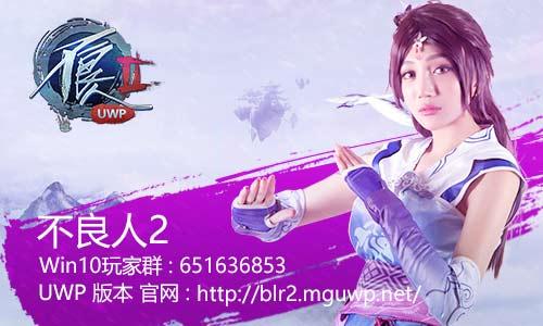 必威官网下载 9