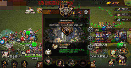 必威官网下载 2