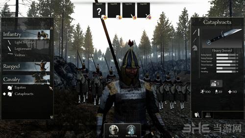 骑马与砍杀2领主游戏图片31