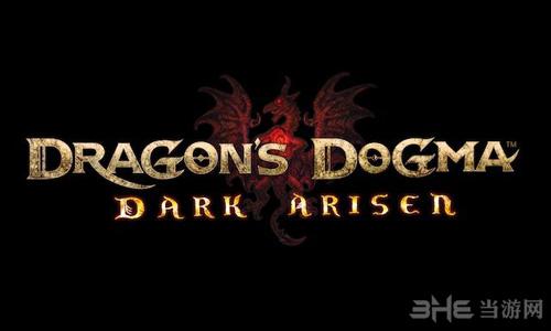 龙之信条黑暗崛起游戏图片1