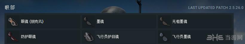 �^地求生皮�w�D片2