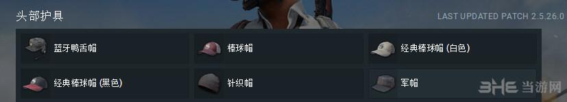 �^地求生皮�w�D片1