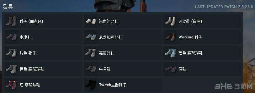 �^地求生皮�w�D片8