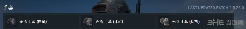 �^地求生皮�w�D片6