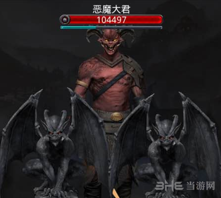 地下城堡2恶魔大君图片