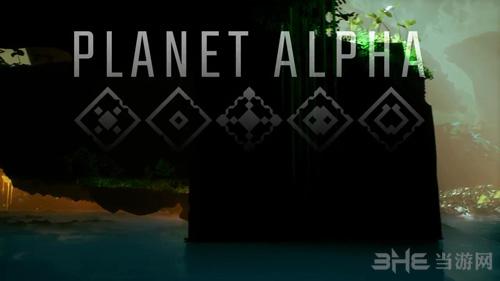 阿尔法行星游戏图片4