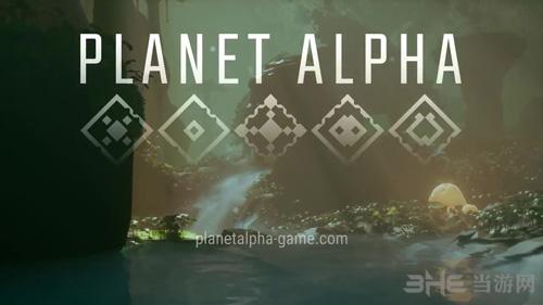 阿尔法行星游戏图片1