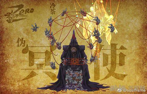 影之刃Zero游戏图片3