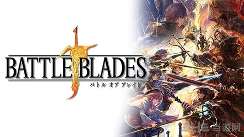 剑刃之战游戏图片1