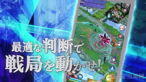 剑刃之战游戏图片3
