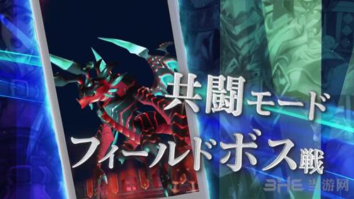 剑刃之战游戏图片4