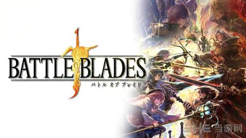 剑刃之战游戏图片7