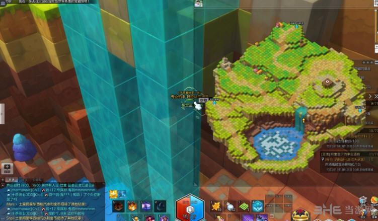 冒险岛2冰冻瀑布金箱子位置 冰冻瀑布黄金宝箱分布攻略