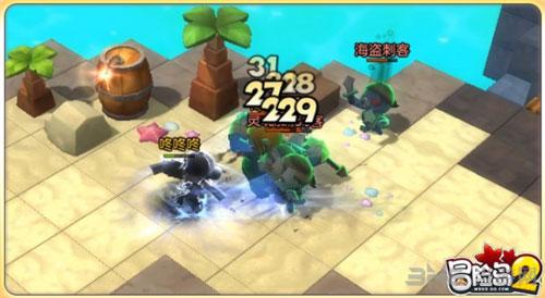 冒险岛2侠盗pve加点 pve魔法师技能加点攻略