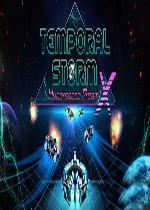 时空风暴X:超时空之梦(Temporal Storm X: Hyperspace Dream)破解硬盘版