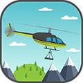 运输直升机安卓版v1.26