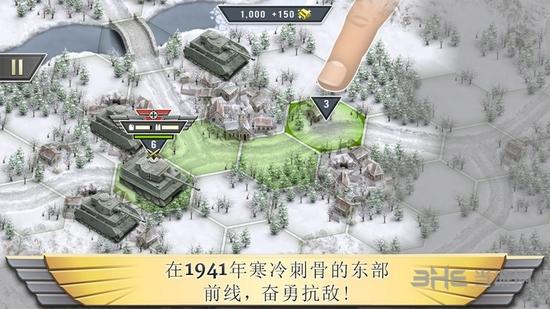 冰封前线1941