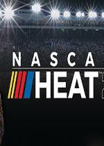 热力纳斯卡2(NASCAR Heat 2)破解版