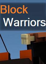 方块战士:开放世界游戏(BLOCKWARRIORS:OpenWorldGame)免安装破解版