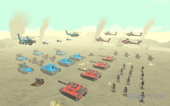 陆军战斗模拟器破解版截图3