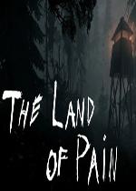 痛苦之地(The Land of Pain)PC汉化破解版